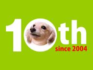 フジアースフィールド サイト開設10周年