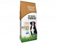ヨーロッパ先行販売のYARRAHグレインフリー(穀物アレルギー向けドッグフード)の取り扱いを始めました