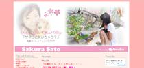 佐藤さくらオフィシャルブログ「サクっと咲いちゃう?」