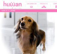 ユジン huwanモデル犬