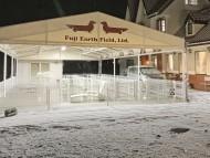 雪の夜の犬舎